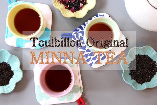★特集★オリジナルブレンドティー/MINNA TEA